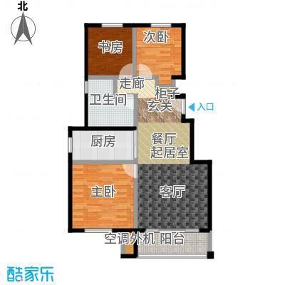 朗庭山91.78㎡E凭海聆风 三室二厅一卫户型3室2厅1卫