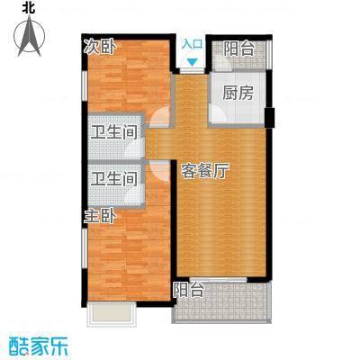 鼎盛中环74.37㎡户型2室2厅2卫