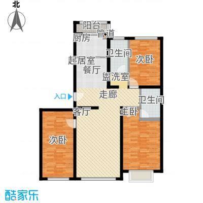 新街坊137.29㎡新街坊户型图(1/9张)户型10室