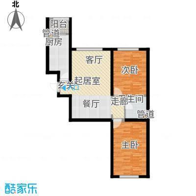 北方尚品北方尚品户型图户型图(10/37张)户型10室