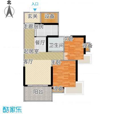 两江国际87.00㎡A户型