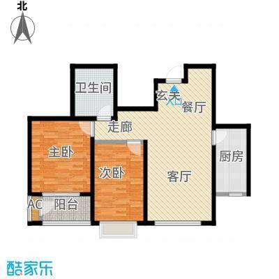 亿利傲东国际96.00㎡2-11层户型3室2厅2卫LL