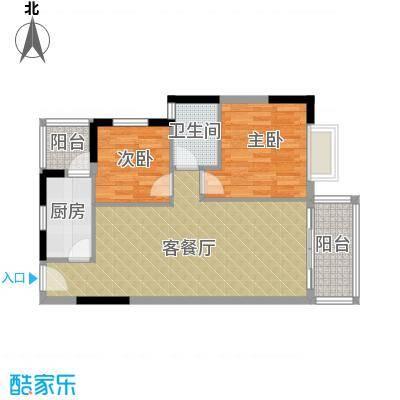 畔月湾广场66.06㎡A2卫户型2室1厅1卫1厨