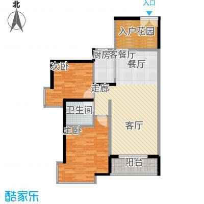 中惠�庭70.00㎡17栋05单元户型2室1厅1卫1厨