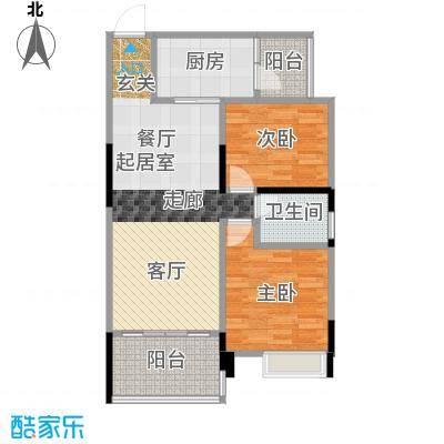 盈拓郦苑75.15㎡户型2室1卫1厨