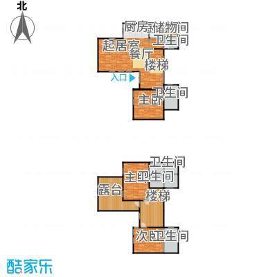 远洋假日养生庄园195.00㎡C-1联排别墅1户型3室2厅4卫