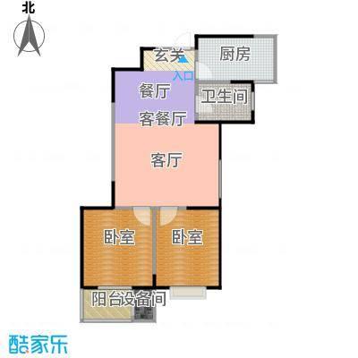 金泰怡景花园86.00㎡B8户型两室两厅一卫户型2室2厅1卫