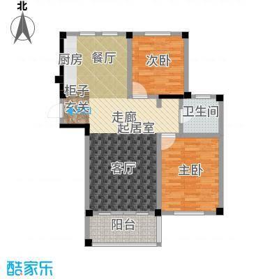 远洋假日养生庄园89.00㎡A-1洋房 二室二厅一卫户型2室2厅1卫