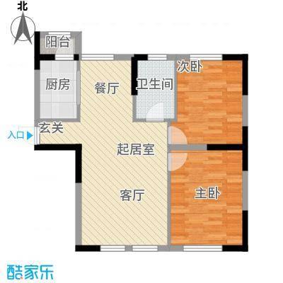 温莎小镇A2户型三室二厅二卫户型3室2厅2卫QQ
