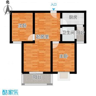 阳光80公寓77.75㎡H'户型2室1卫1厨