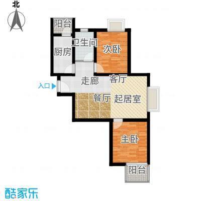新世界阳光花园91.23㎡C户型两室两厅一卫户型2室2厅1卫