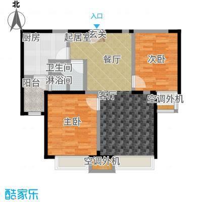 华发新城85.70㎡E1a标准层户型2室2厅1卫
