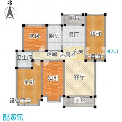 碧龙江畔127.13㎡C户型3室2厅1卫