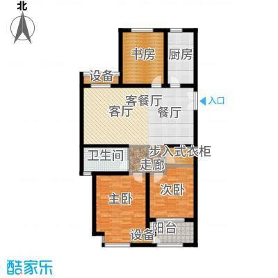 九洲新世界117.00㎡16#F户型3室2厅1卫