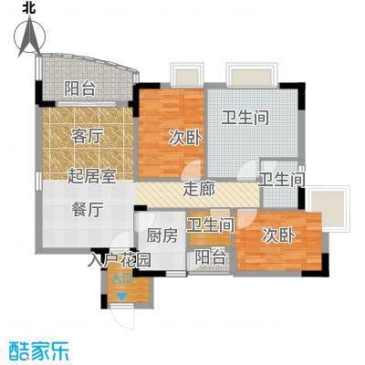 三正世纪豪庭89.83㎡户型2室3卫1厨