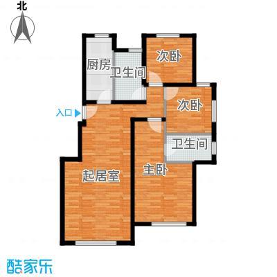 北京苏活110.84㎡四区1、2、3号楼4-E户型3室2卫1厨