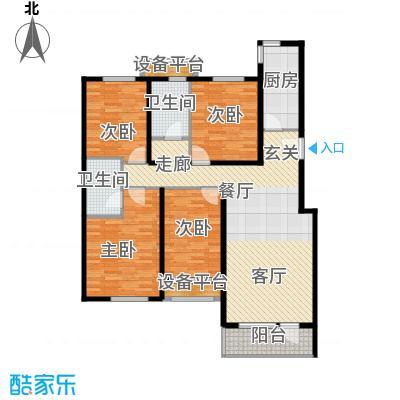 北京苏活133.81㎡北京苏活户型图四区4、5、6、7号楼4-H四室两厅两卫(2/2张)户型10室