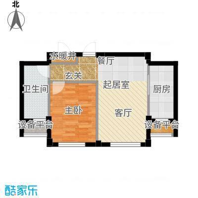 岚山著作55.70㎡一室二厅一卫户型1室2厅1卫