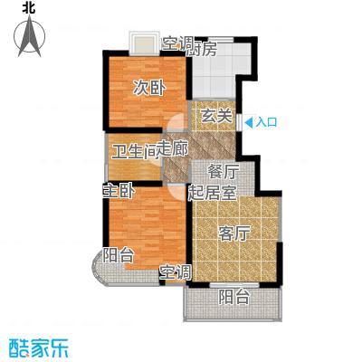 顺义金宝城97.00㎡顺义金宝城户型图F`户型两室两厅一卫(2/4张)户型2室2厅1卫