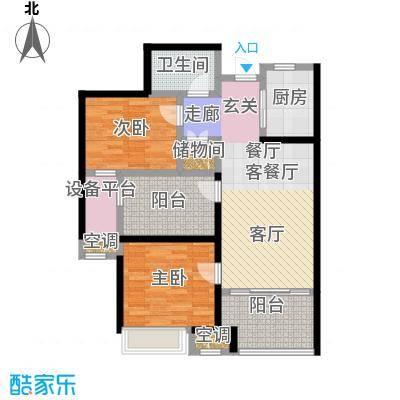 阳光龙庭90.00㎡35#和29#楼 I户型 两房两厅一卫户型2室2厅1卫