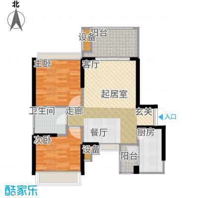 两江国际84.00㎡C户型两室两厅一卫84平米户型2室2厅1卫