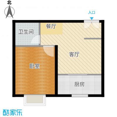 BOBO悠乐城55.90㎡多层I户户型1室2厅1卫