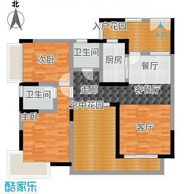 新世纪星城三期户型2室1厅2卫1厨