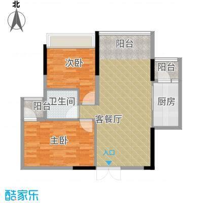 宏远御庭山73.00㎡5-6栋0户型2室2厅1卫