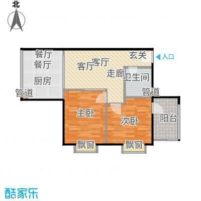 西荷丰润国际公寓A2户型2室2厅1卫