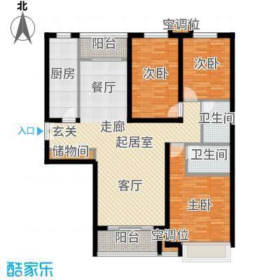中星国际136.36㎡C户型3室2厅2卫