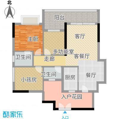 金沙花园103.14㎡户型1室1厅2卫1厨