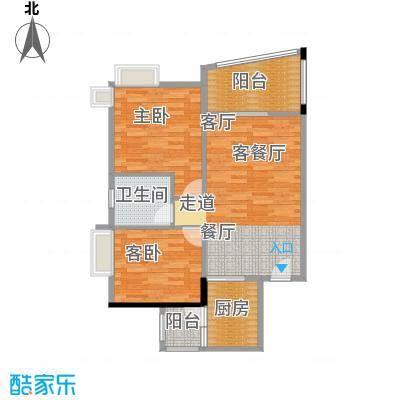 盛和新都会3栋标准层05户型2室1厅1卫1厨