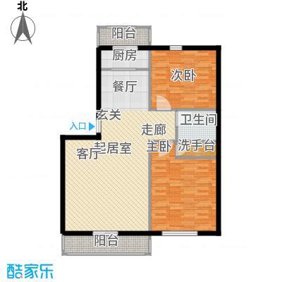 金华学府91.17㎡31#户型2室2厅2卫