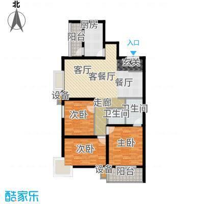 中环国际公寓106.75㎡1号楼1-B户型3室2厅2卫