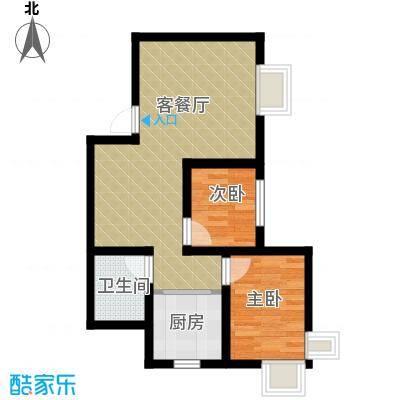鼎盛国际75.00㎡A2户型2室2厅1卫
