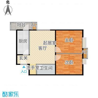 国信浅山K户型二室二厅一卫户型