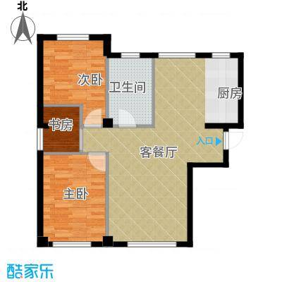 海天富地86.00㎡E户型2室2厅1卫