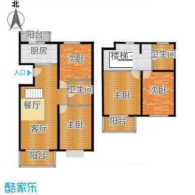 国信浅山133.59㎡E跃层户型10室