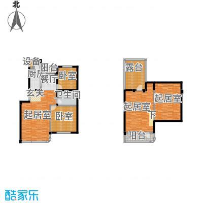 滨海假日97.81㎡七#户型2室2厅1卫