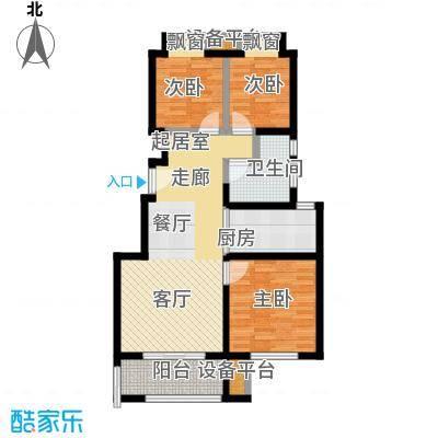 华润国际社区90.00㎡A地块C户型3室2厅1卫90平米户型3室2厅1卫