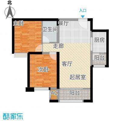中海外滩85.00㎡A户型2室2厅1卫