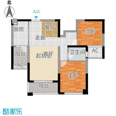 彩虹城观澜户型2室1卫1厨