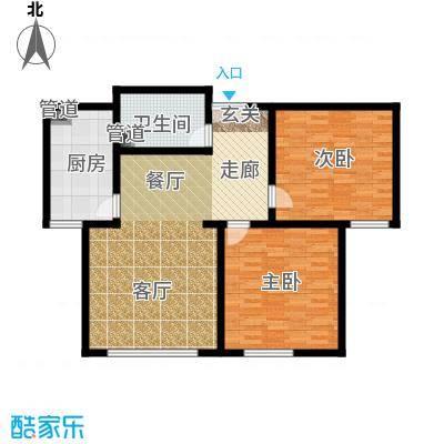 东方文苑户型图(3/5张)