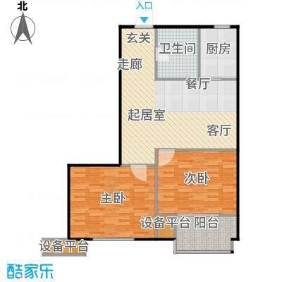 府上和平87.66㎡C3户型 两室两厅一卫户型2室2厅1卫