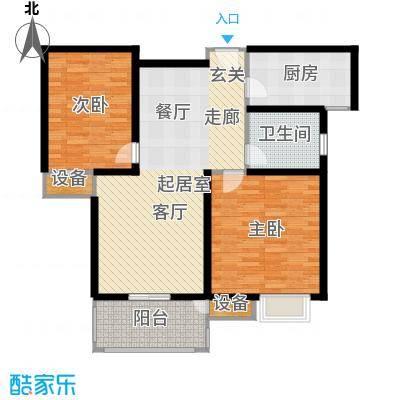玫瑰园99.62㎡13#楼 C户型 2室2厅1卫户型2室2厅1卫