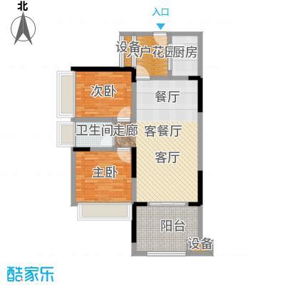 绿城上岛74.33㎡3号楼A-2户型2室2厅1卫 套内74.33㎡户型2室2厅1卫