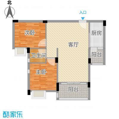 日出观山A4栋标准层03单位户型2室1厅1卫1厨