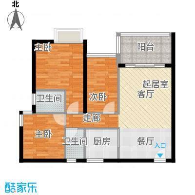 东苑花园81.27㎡户型3室2卫1厨