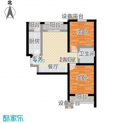 北辰福第01两室两厅一卫户型
