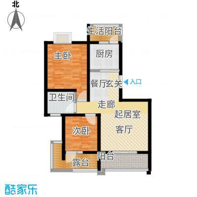 荣华水岸新城97.00㎡2室2厅2卫97平米L户型2室2厅2卫